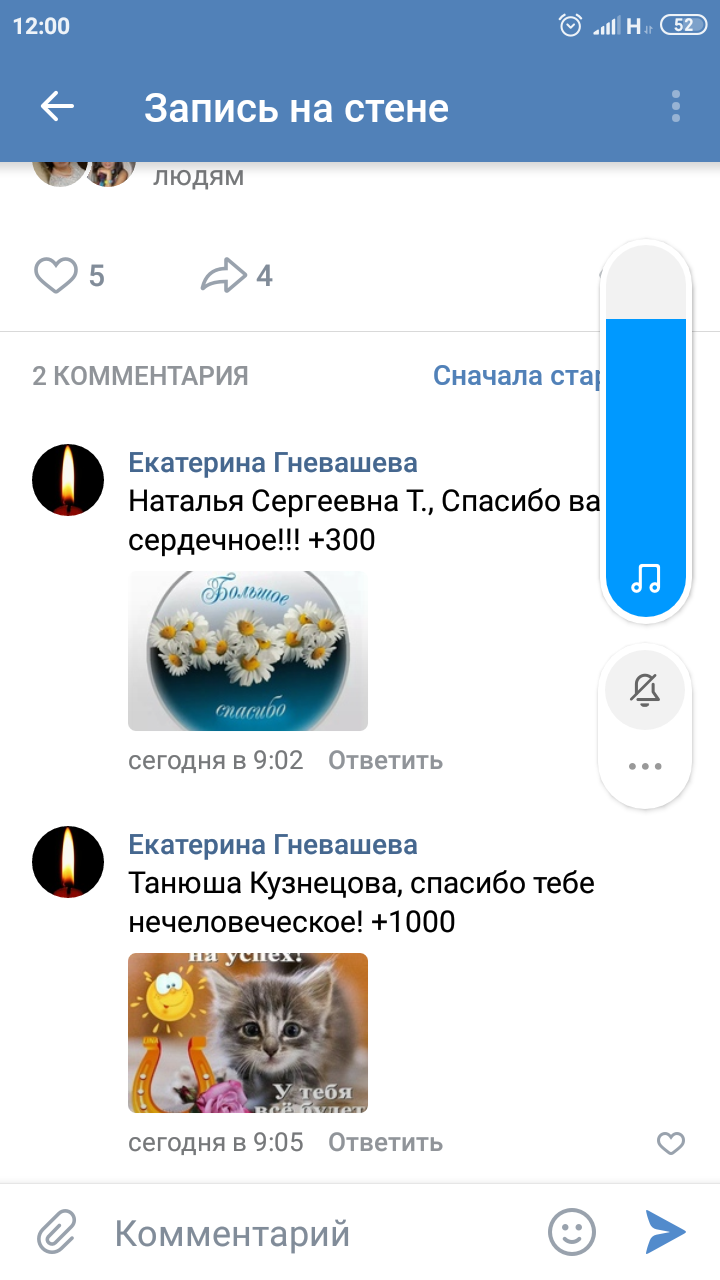 Screenshot_2019-10-08-12-00-51-121_com.vkontakte.android.png